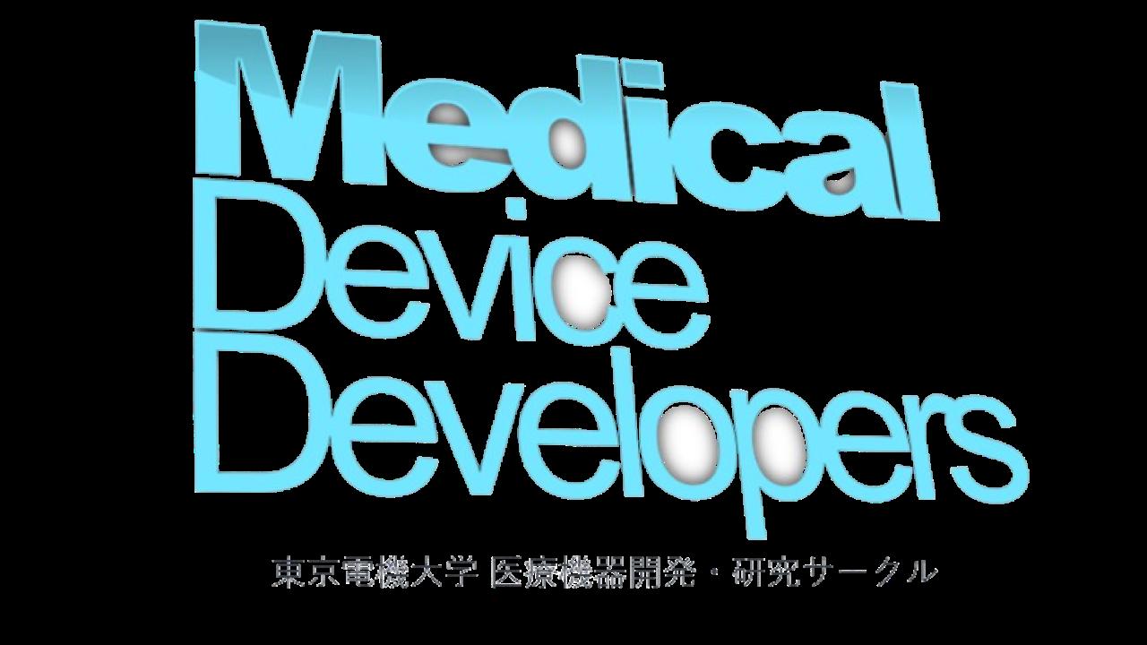Medical Device Developers